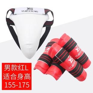空手道拳击散打护臂护腿护裆全套组合护具 银盛跆拳道组合三件套