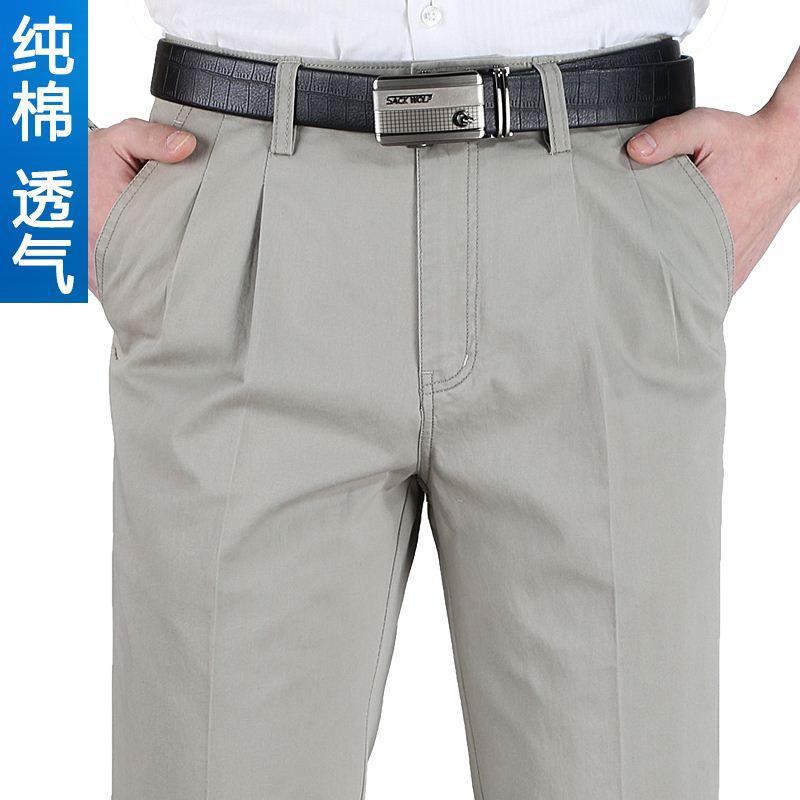 爸爸夏装裤子男夏天中年薄款中老年人冰丝纯棉男裤高腰宽松全棉夏