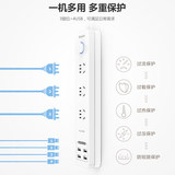 HangJia socket usb multi-function plug multi-hole home terminal board with switch wired multi-function smart row