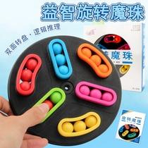 益智力类开发玩具女孩子大童6-7-8-12岁以上小学生10男童13动脑14