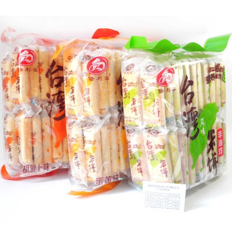 台湾风味米饼350克3包2包等多规格休闲零食非油炸膨化食品