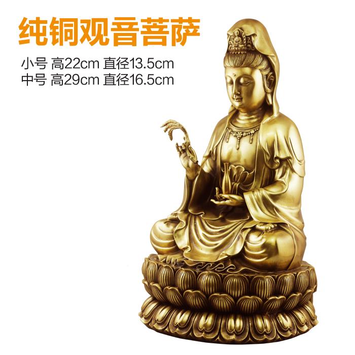 纯铜南海观音菩萨佛像摆件 侧视效果