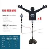 包邮 备用品辅助器材假人防守人墙实战干扰投篮 篮球训练器材篮球装