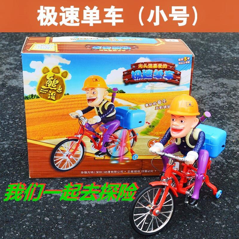 强强骑车玩具熊出没自行车转圈圈自动嘟嘟充电脚踏合体新款男孩