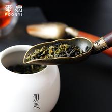 黑檀木茶匙茶勺子单个小日式长柄纯铜茶铲茶则功夫茶道茶具套装