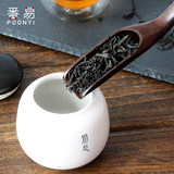 Household solid wood tea spoon tea shovel teaspoon single bamboo tea tea ceremony Kung Fu tea set accessories tea tool set