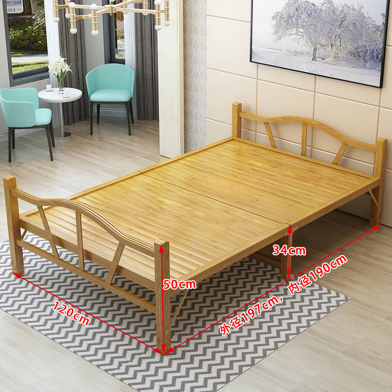 折叠床竹床1.2米单人1.5米双人家用午休简易便携经济型木板硬板床
