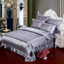 冰丝四件套春夏季韩式风蕾丝花边床单被套真丝绸缎夏天床上用品