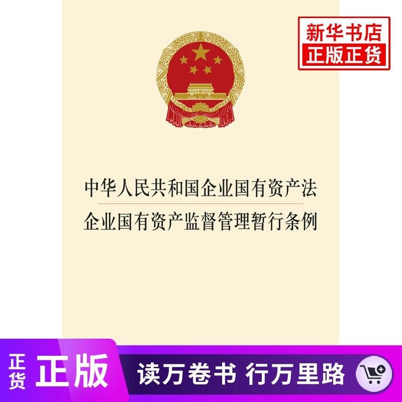 Юридическая литература Артикул 593929737374