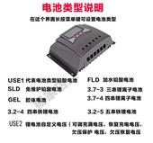 v60a家用全自动转换光伏板充电发电锂 中国太阳能控制器12v24v48