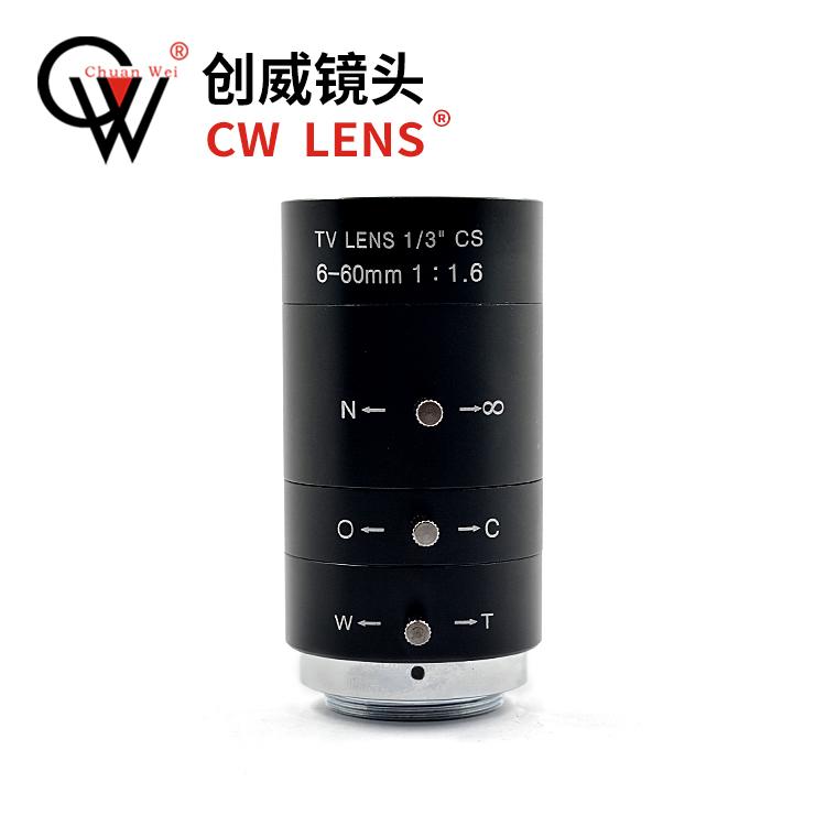 /3cs安防监控设备器材配件 高清摄像机镜头6-60mm 手动变焦镜头1