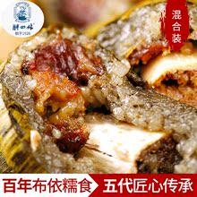 4鲜肉3排骨3蛋黄 贞丰粽子胖四娘灰粽粑贵州特产农家手工3口味散装