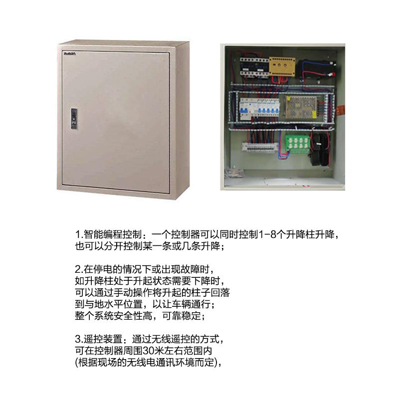 中国全自动液压升降柱电动遥控防撞路障不锈钢半 自动升降柱手动