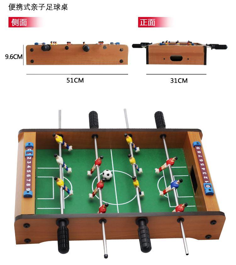 亲子室内竞技迷你桌游戏折叠迷你台乒乓球桌面游戏娱乐大号乒乓
