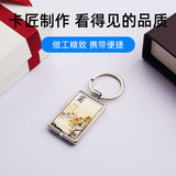 Card maker IC-UID metal glue card IC can duplicate access key ring property elevator repeatedly write blank chip card fingerprint attendance electronic intelligent lock edge induction card spot
