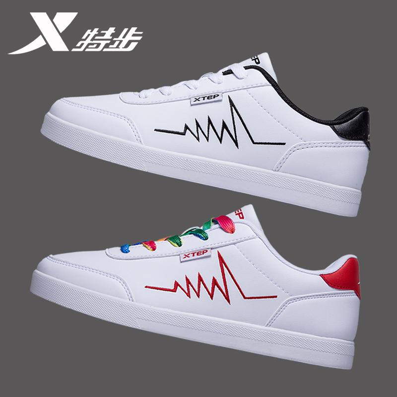 特步女鞋板鞋女夏季新款品牌正品休闲鞋白色运动鞋小白鞋情侣鞋子