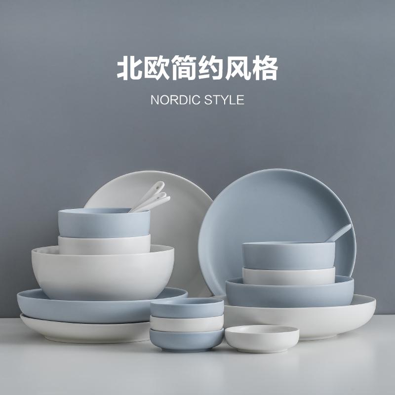 Различная посуда и столовые приборы Артикул 596753891763