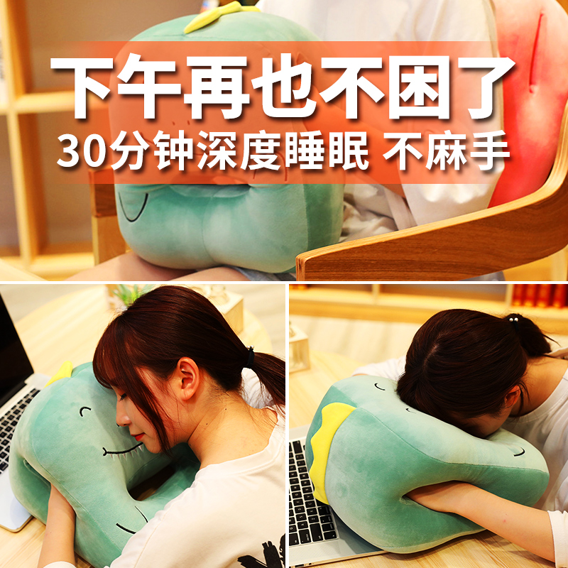 办公室午休枕暖手捂学生多功能午睡枕桌上睡觉神器趴趴枕靠垫抱枕