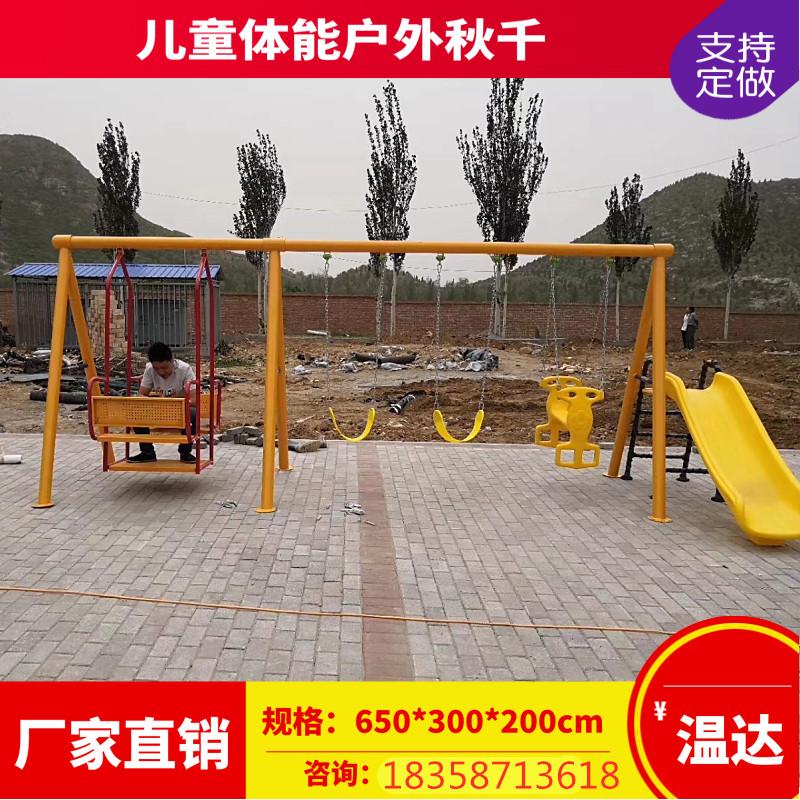 童感统训练器材户外大幼儿园荡桥游乐设施儿型爬网攀爬架秋千玩具