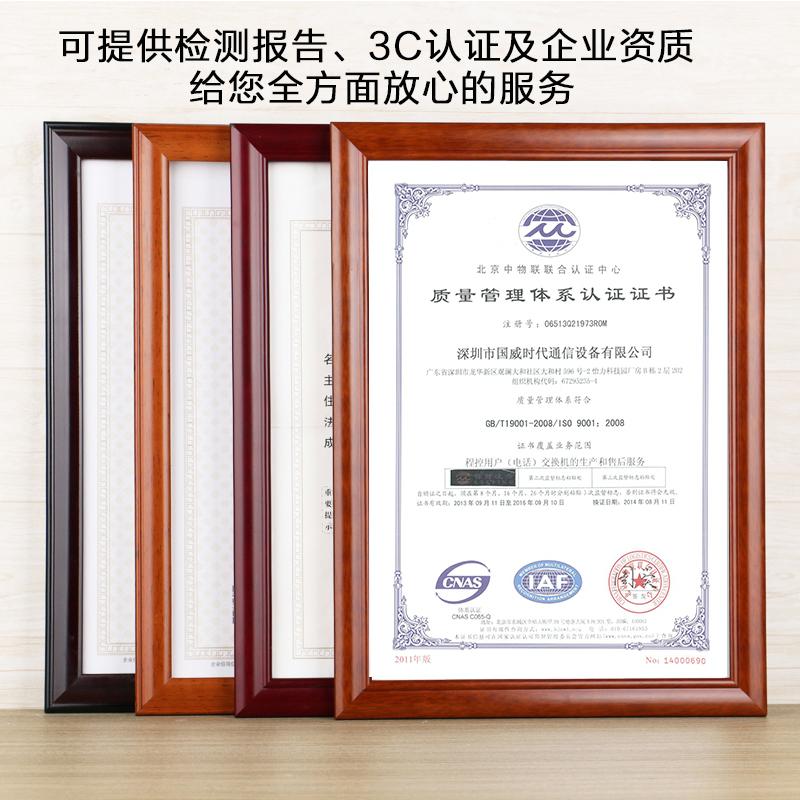 中国公司内线电话交换机0 国威ws848 s型程控集 1 2 4进4 8 16出