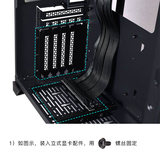 LIANLI joint force Bauhaus O11 Gemini computer chassis upright kit PCI-E 16x graphics extension cord