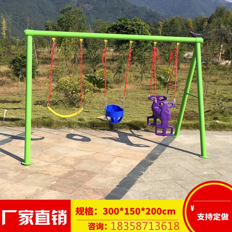型爬网攀爬架秋千玩具 童感统训练器材户外大幼儿园荡桥游乐设施