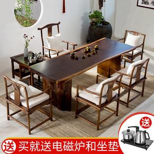 原木茶桌茶具套装中式泡茶桌茶台实木大板长桌复古功夫茶桌椅组合