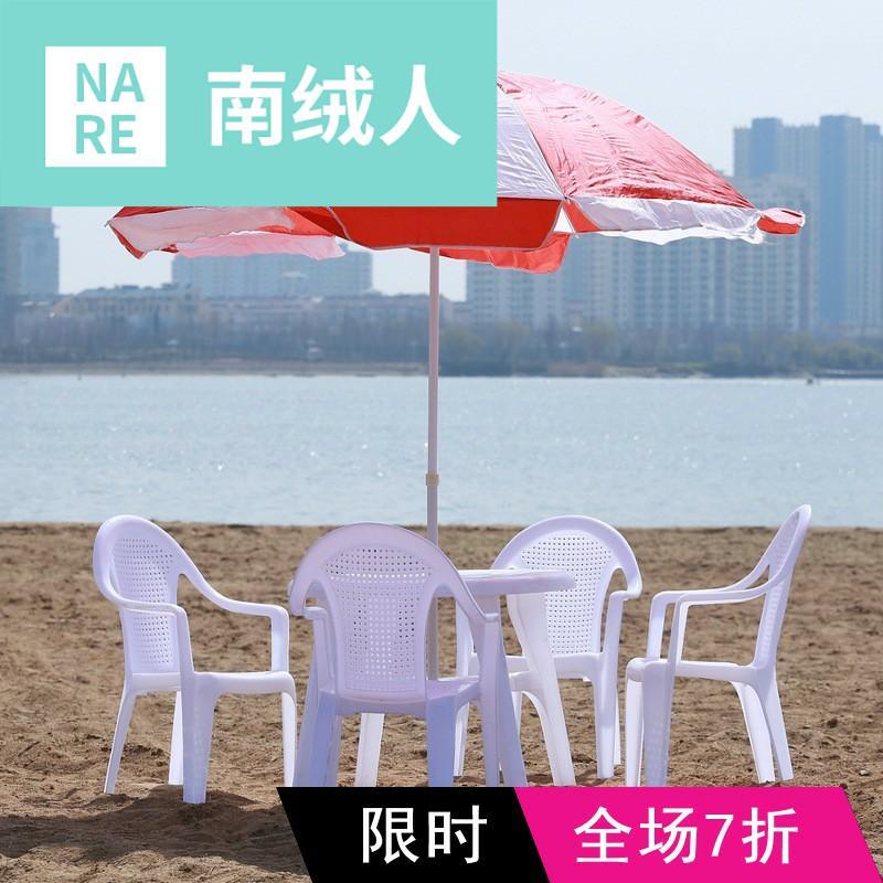 夜市大排档桌椅组合烧烤啤酒桌子户外塑料扶手靠背沙滩椅加厚餐桌