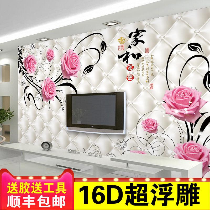 8D电视背景墙壁纸壁画电视墙壁纸装饰5d简约客厅卧室3d影视墙壁纸