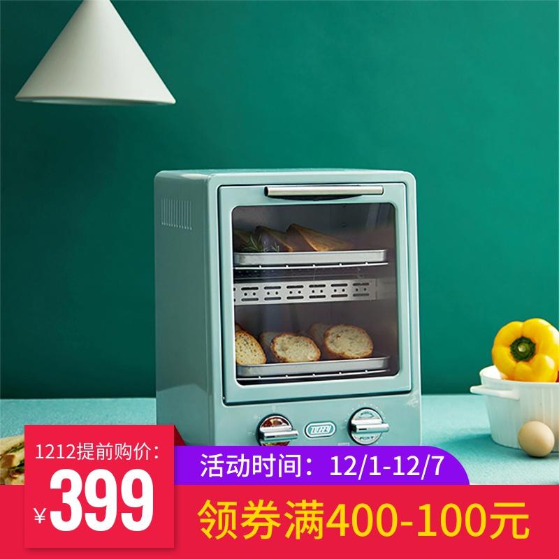 日本Toffy双层烤箱家用烘焙多功能迷你小型电烤箱9L厨房小电器