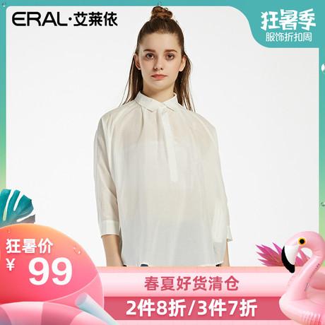 ERAL/艾莱依春季衬衫女长袖九分袖修身上衣潮34267-FXCC商品大图