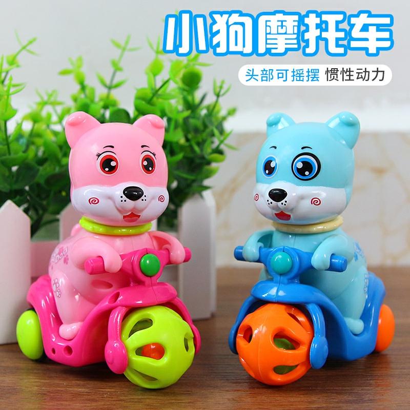 无需电池惯性小狗摩托车 婴幼儿宝宝动物小汽车儿童卡通滑行玩具