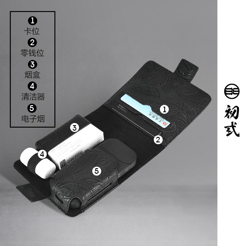 初弎中国风潮牌狮子头便携iqos电子烟盒个性创意收纳保护套44151