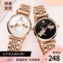 SORIYA authentic Star-inlaid Watch Female Rose Gold Quartz Watch Steel Belt Watch Tremble ins Star Sky Watch