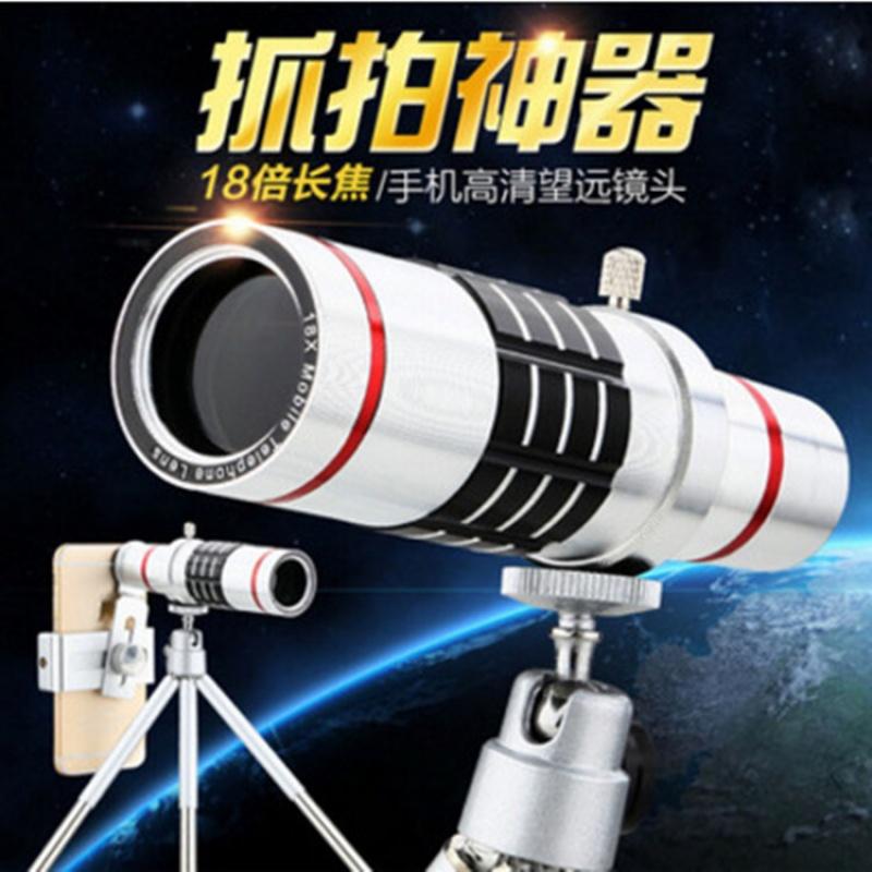 通用金属18x镜头 手机新款18x长焦手机镜头 18倍手机长焦望远镜头
