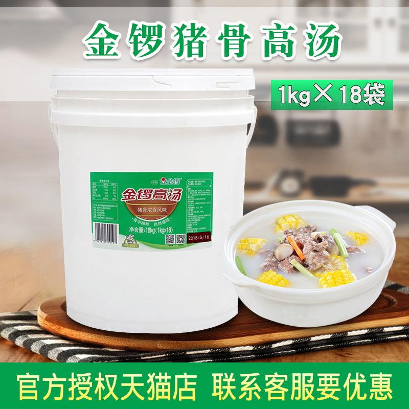 大桶金锣高汤猪骨浓香风味白汤18Kg浓缩商用骨膏浓汤宝米线麻辣烫