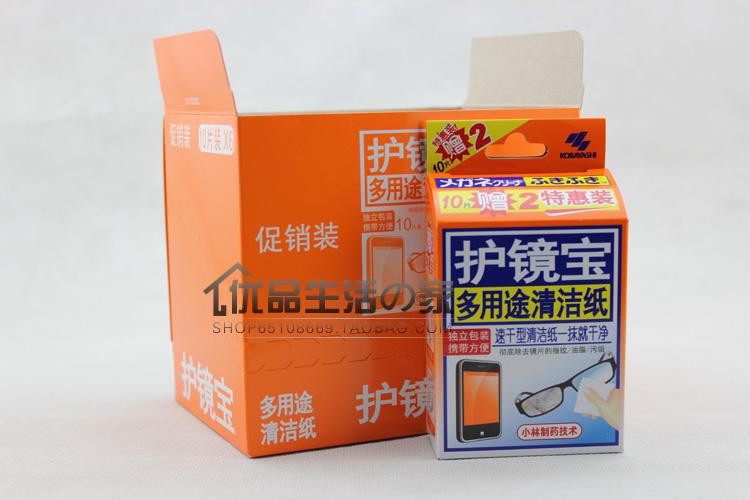 屏幕多用途清洁纸护镜宝72片装镜头速干湿巾包邮超细纤维眼镜
