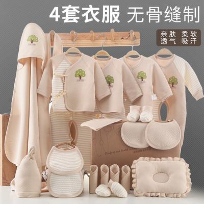 婴儿衣服纯棉新生儿礼盒套装0-3个月6春秋冬季初生刚出生宝宝用品