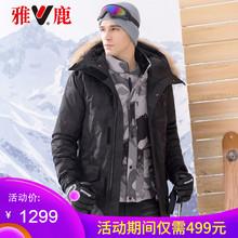 雅鹿男士羽绒服 中长款冬季新款中青年加厚大毛领迷彩情侣款外套图片