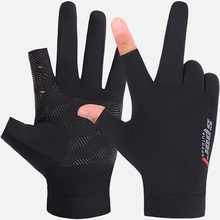 Ice filament half-fingered gloves for men and women sunscreen skid-proof summer thin half-truncated riding riding fishing leak two-fingered cool