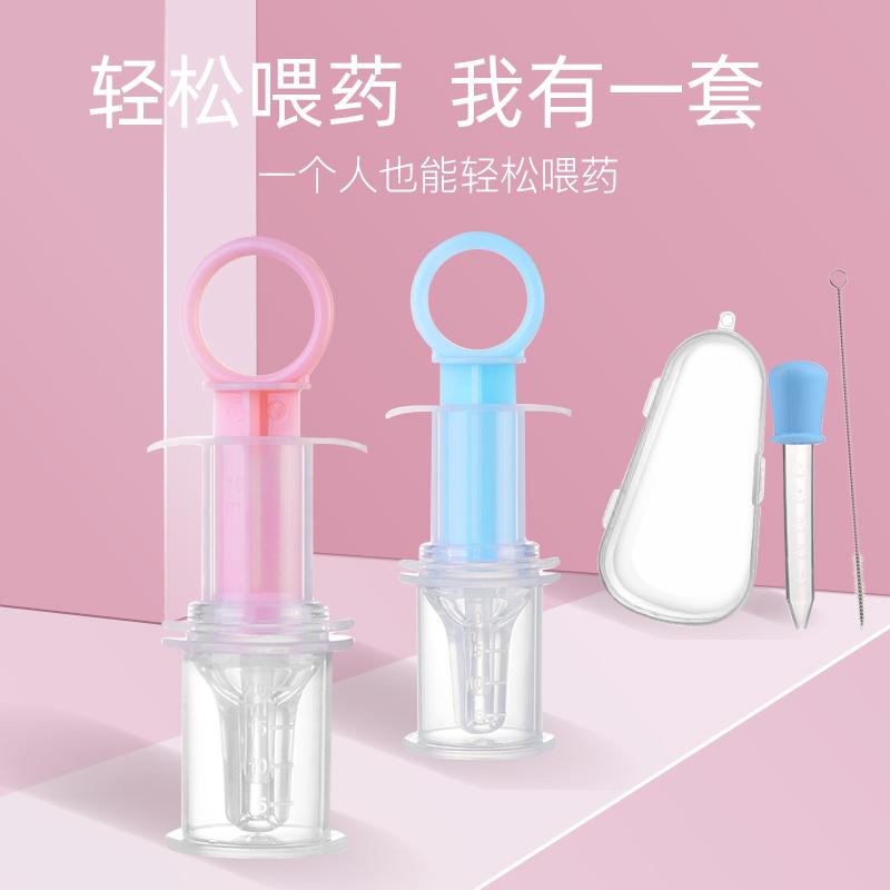 婴儿防呛喂药器宝宝针筒式滴管式小孩儿童吃药喝水喂药神器婴幼儿