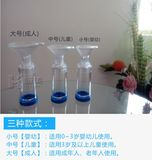 Inhalation-assisted adult fog storage tank children's barrel auxiliary scone-type excitator