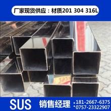 304 佛山厂家生产不锈钢 锈钢光亮管多少钱一支饰管 材质201图片