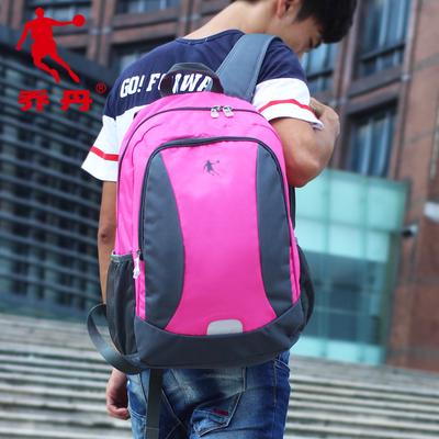 乔丹书包双肩包女男韩版包包多功能学生电脑包旅游背包潮流运动包