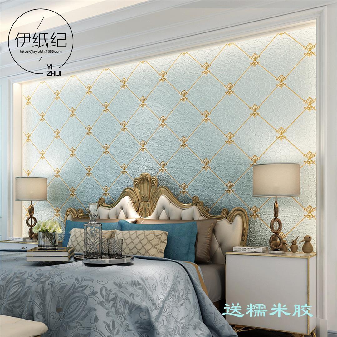 简约欧式奢华大气加厚3d立影视墙纸电视背景墙客厅卧室鹿皮绒壁纸