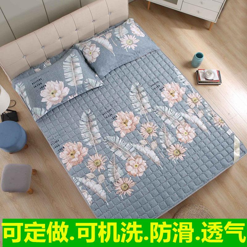 可水洗床垫子单双人榻榻米垫被保护垫薄防滑床垫0.9/1.5/1.8/2米