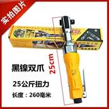 Korea Germany pneumatic tools 1 /2 3/8 1/4 industrial grade ratchet wrench torque wrench small wind gun
