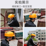 Electrician air conditioner small fan summer fan cap with fan hat solar hard hat fan rechargeable
