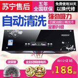 Household small width 71cm710mm dual motor range hood top suction range hood old-fashioned Chinese ultra-thin