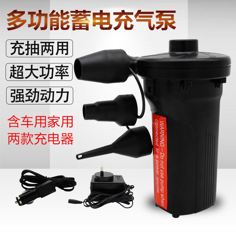 式无线气球电动迷你小型户外蓄电池家用气床 充气泵车载多功能便